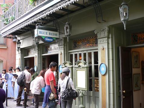 Exterior Blue Bayou Restaurant